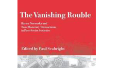 vanishingrouble